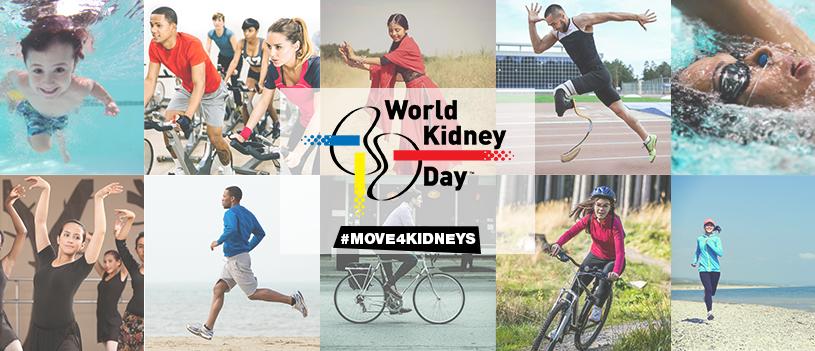 image de la journée mondiale du rein 2017 représentant différentes personnes en pleine activité physique, course, vélo...